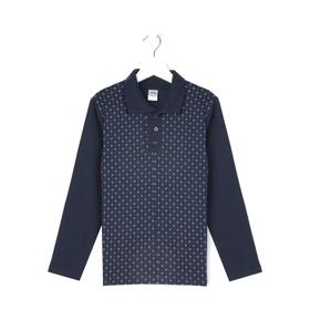 Рубашка для мальчика, цвет тёмно-синий, рост 116-122 (34) см