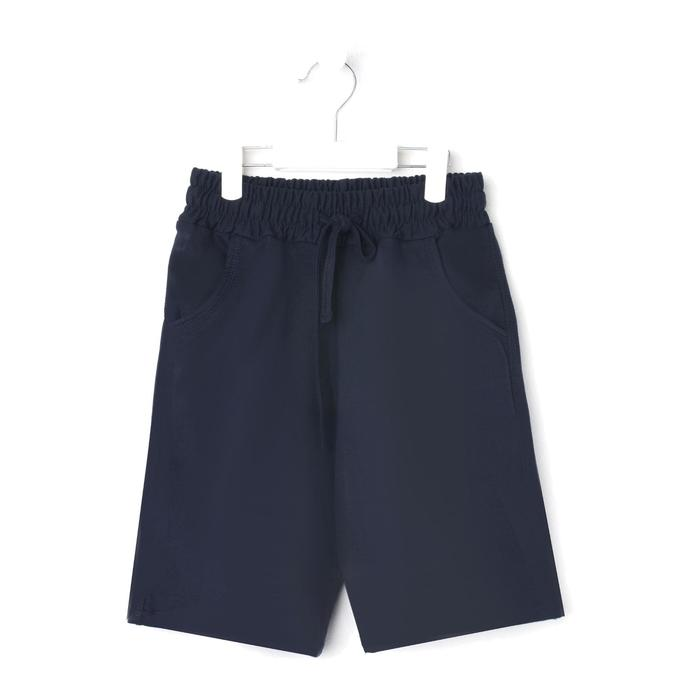 Шорты для мальчика, цвет тёмно-синий, рост 98-104 см - фото 1938486