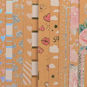 A set of craft paper for scrapbooking with foil