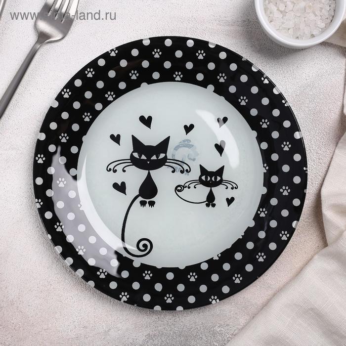"Dessert plate ""Seals"", 20×1.5 cm"