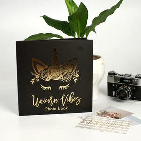 Фотокнига с черными листами Unicorn, 23 х 23 см