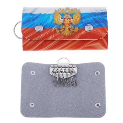 """Ключница """"Великая Россия"""""""