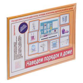 """Игра настольная """"Наведем порядок в доме"""", 14 карт Д-536"""
