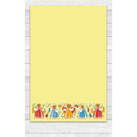 Полотенце «Хоровод» 39х60 см, цвет жёлтый