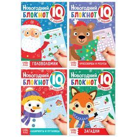 "Блокноты IQ набор ""Новогодние задачки"", 4 шт. по 36 стр."
