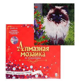 Алмазная мозаика 20х20 c подрамником, с полным заполнением, классическая, 26 цв. «Сиамская кошечка в цветах»