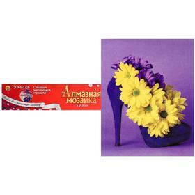 Алмазная мозаика 30×40 см, классическая, полное заполнение, б/ подрамника, «Цветы в туфле»