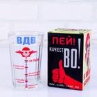 "Стакан граненый ""ВДВ"", 250 мл"
