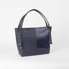 Сумка-шопер, отдел на молнии, наружный карман, цвет синий
