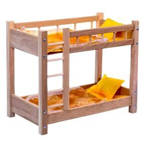 Кроватка для кукол №18 «Маленькая соня»