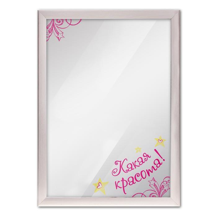 Картинки с надписью зеркало