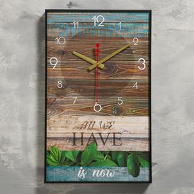 """Часы настенные """"Здесь и сейчас"""", 1 АА, плавный ход, 57х35х4 см"""