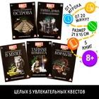 Mix books-quests 3