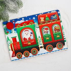 Пазл деревянный «Едет к нам Дедушка Мороз», с музыкальным чипом