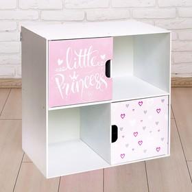 Стеллаж с дверцами Little Princess, 60 × 60 см, цвет белый