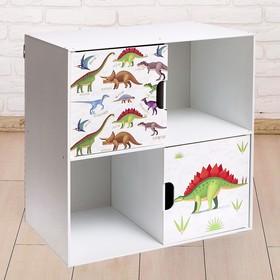 Стеллаж с дверцами «Динозавры», 60 × 60 см, цвет белый