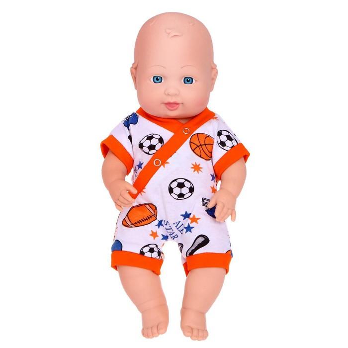 Кукла «Вовочка 4», цвета МИКС - фото 106001635