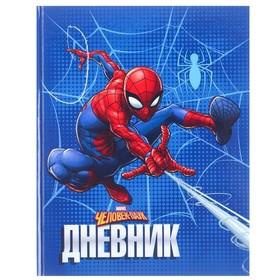 """Дневник школьный, для 1-4 класса в твёрдой обложке, 48 л., """"Супергерой"""", Человек-паук"""