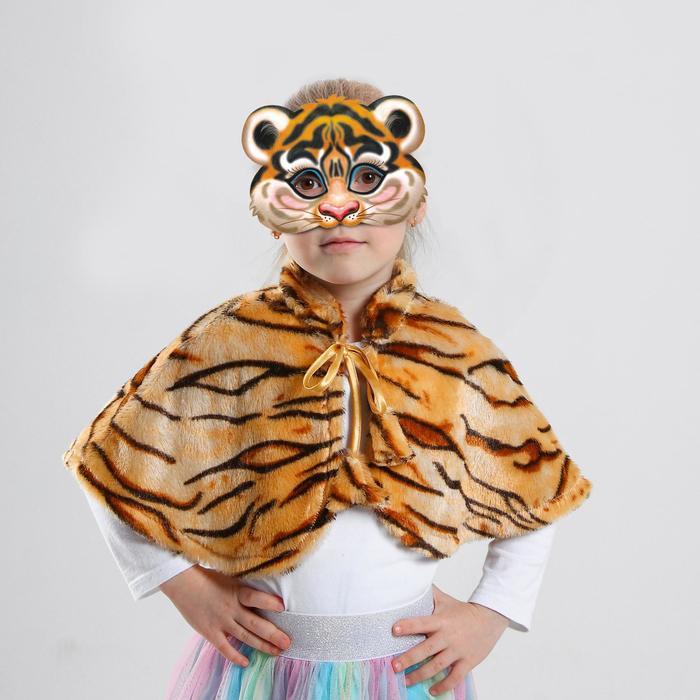 Карнавальный костюм «Тигруша», маска, пелерина, р. 32