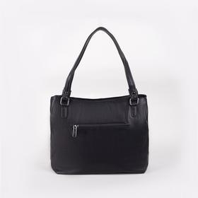 Сумка женская, отдел на молнии, наружный карман, цвет чёрный - фото 51138