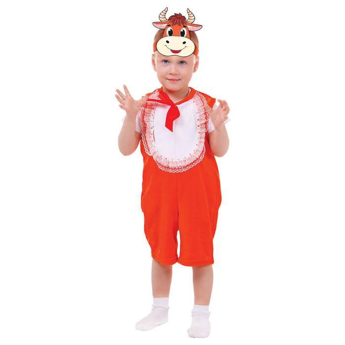 Карнавальный костюм от 1,5-3-х лет «Рыжий бычок», комбинезон, маска-ободок