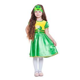 Карнавальный костюм «Царевна-лягушка», платье, маска-ободок, атлас, р. 30, рост 110-116 см