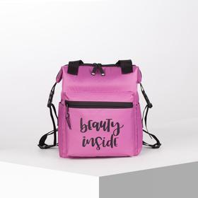 Рюкзак-сумка, отдел на молнии, наружный карман, цвет лиловый