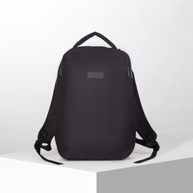 Рюкзак молодёжный, классический, отдел на молнии, 2 наружных кармана, цвет чёрный