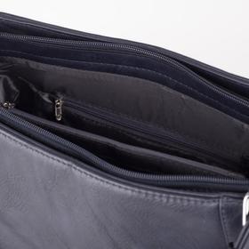 Сумка женская, отдел на молнии, 3 наружных кармана, цвет синий - фото 51171