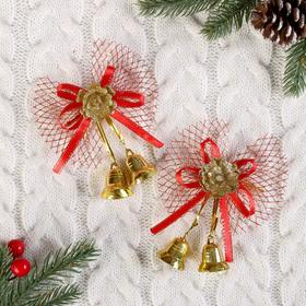 """Christmas tree decoration """"Bell-bow with mesh"""" 9x10 cm (set of 2 PCs)"""