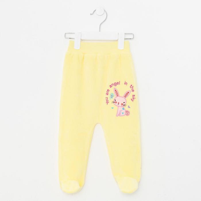 Ползунки детские, цвет жёлтый, рост 68 см - фото 76499295