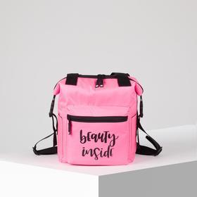 Рюкзак-сумка, отдел на молнии, наружный карман, цвет розовый