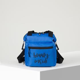 Рюкзак-сумка, отдел на молнии, наружный карман, цвет голубой