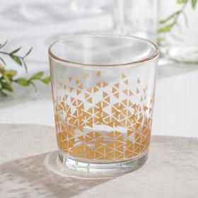 "Low glass ""Triangles"", 250 ml, gold"