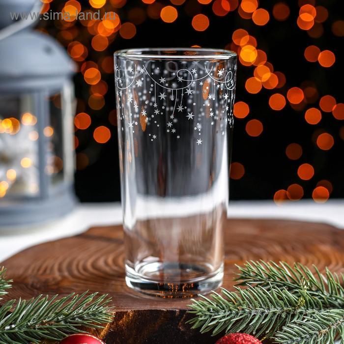 "High glass ""Starfall"", 230 ml, silver"
