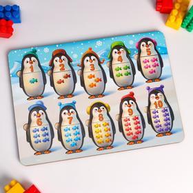 """Сортер-вкладыш """"Пингвинчики. Счёт"""""""