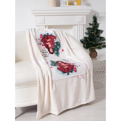 """Pillow-blanket Ethel """"Best gift"""", pillow 40 * 40±3 cm, blanket 100*150cm 280g/m2, 100%p / e"""