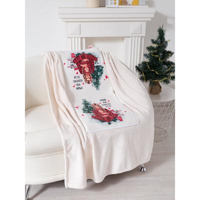 "Pillow-blanket Ethel ""Best gift""(vid2), under. 40 * 40±3cm, PL100*150cm 280g/m2, 100%p / e"