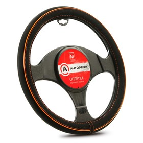 Оплетка руля Autoprofi, материал синтетический нубук, черно-оранжевый, размер М