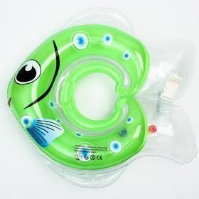 Круг детский на шею, для купания, «Рыбка», цвет МИКС