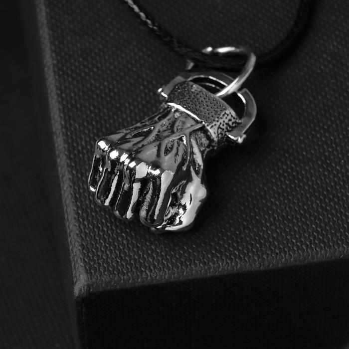 """Кулон унисекс """"Кулак"""", цвет чернёное серебро, 60 см"""