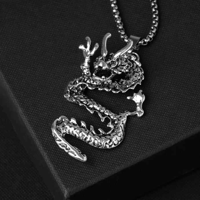 """Кулон унисекс """"Дракон"""" яростный, цвет чернёное серебро, 60 см"""