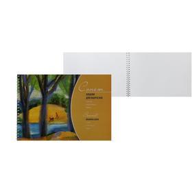 Альбом для набросков А3, ЗХК «Сонет», 50 листов, 150 г/м², на гребне