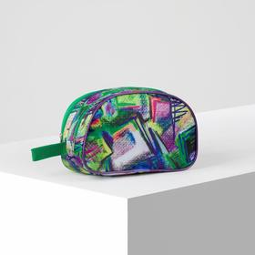 7519 / D Cosmetic bag 2-section, 24 * 10 * 16, 2 sections with zippers, green / siren abstraction