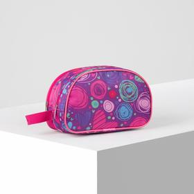 7519 / D Cosmetic bag 2-section, 24 * 10 * 16, 2 sections with zippers, sire / pink hearts