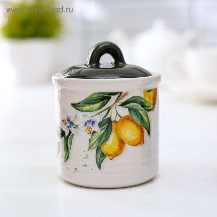"""Sugar bowl """"Lemon"""" 200 ml 7x9 cm"""