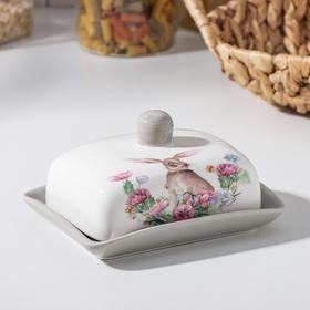 Маслёнка Доляна «Зайка», 17×12×8,5 см