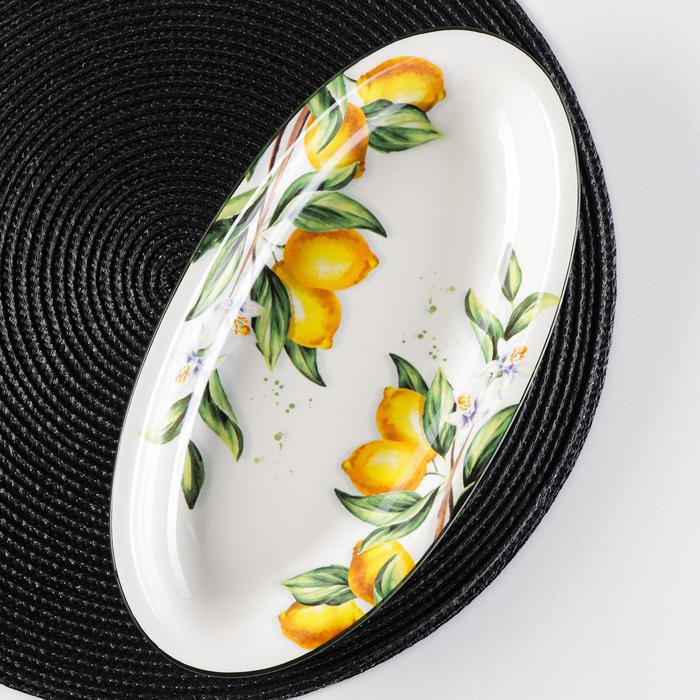 "Dish oval ""Lemon"" 28x14, 5x3, 5 cm"