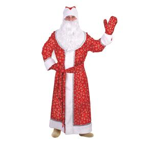 Костюм Деда Мороза «Серебряные снежинки», атлас, шуба, шапка, пояс, варежки, борода, р. 48-50