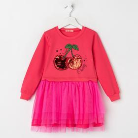 Платье для девочки, цвет малиновый, рост 104 см